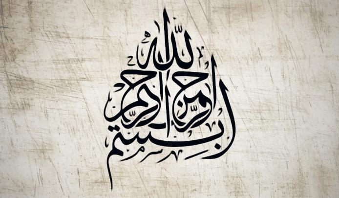 Müslümanlar Açısından Arapça Öğrenmenin Önemi 2