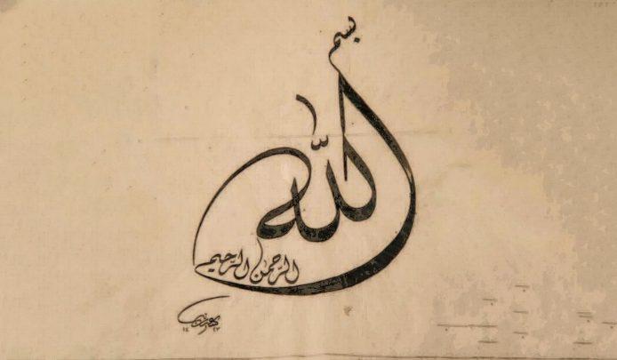 Müslümanlar Açısından Arapça Öğrenmenin Önemi 1